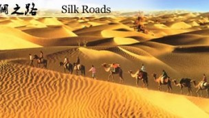 slik-roads